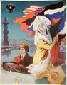 Couple in a motor car in St.Petersburg, poster advertising a French car destined for the Russian market, c.1912 - Rene Pean