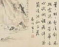 Landscapes Flowers and Birds Man in a boat passing a cliff Qing Dynasty 1780 - Ping Luo