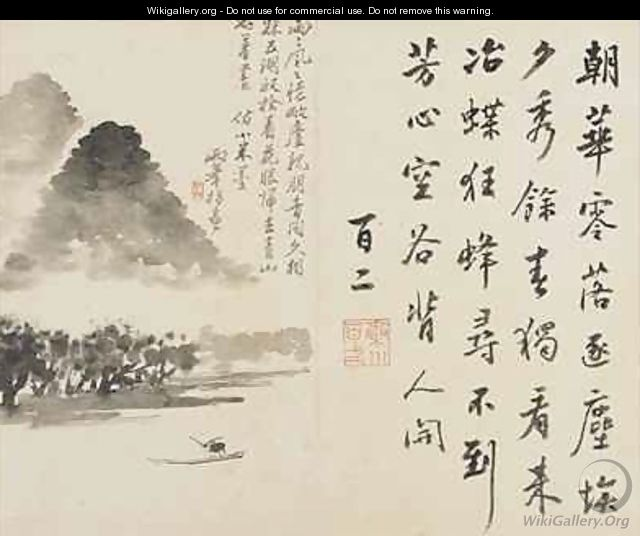 Landscapes Flowers and Birds Boating passing a mountain Qing Dynasty 1780 - Ping Luo