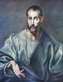 St. Jacobus Major - El Greco (Domenikos Theotokopoulos)