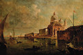 A view of Venice, looking Westwards towards Santa Maria della Salute, with the spirals of the Customs House beyond - (after) Francesco Guardi