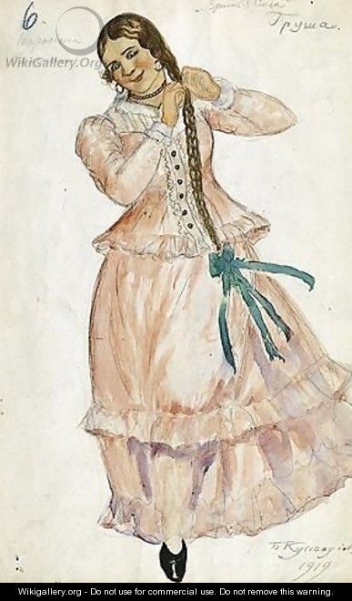 Costume Design For Grusha As A Dancing Maiden - Boris Kustodiev