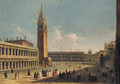 The Piazzetta, Venice, looking North, towards the Piazza San Marco - Venetian School
