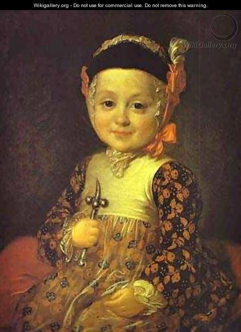 Portrait Of Count Alexey Bobrinsky As A Child 1760s - Fedor Rokotov