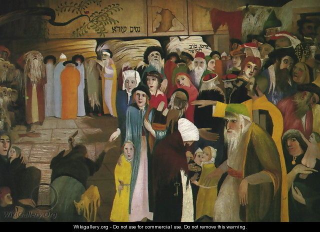 At the Entrance of the Wailing Wall in Jerusalem 1904 - Tivadar Kosztka Csontváry
