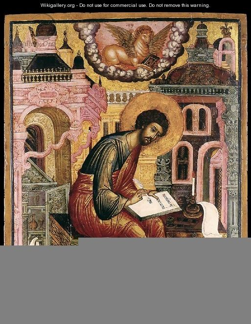 St Luke the Apostle and Evangelist - Russian Unknown Master