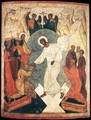 Resurrection of Christ and the Harrowing of Hell - Russian Unknown Master