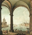 A capriccio of the Bacino di San Marco, Venice, from the entrance to the Giudecca, with the Punta della Dogana and San Giorgio Maggiore - Antonio Joli