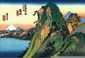 A Rocky Mountain Seen by the Water - Katsushika Hokusai