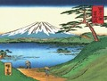 A Green Hilly View of Mt Fuji over a Lake - Katsushika Hokusai