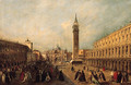 The Basilica di San Marco, Venice - (after) Francesco Guardi