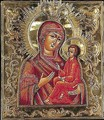 The Tikhvin Mother of God - Unknown Painter