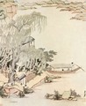 Boating on the lake - Chen Hongshou