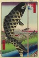 Bridge On The Suruga Heights - Utagawa or Ando Hiroshige