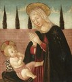 The Madonna Adoring The Christ Child Before A Wall, Cypress Trees Beyond - Florentine School