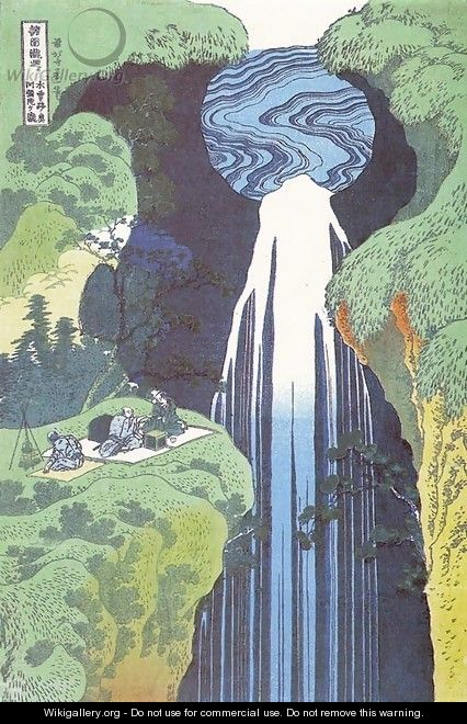 Amida Waterfall on the Kisokaido Road (Kisoji no oku Amidagataki) - Katsushika Hokusai